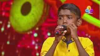 കിടിലൻ നാടൻപാട്ട്  | Comedy Utsavam | Viral Cuts