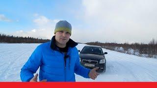 Знакомство с Toyota Avensis 2 +18