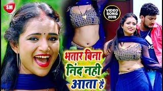 Antra Singh Priyanka Shubham Singh Bhojpuri Song
