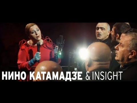 Концерт Нино Катамадзе and Insight в Запорожье - 6