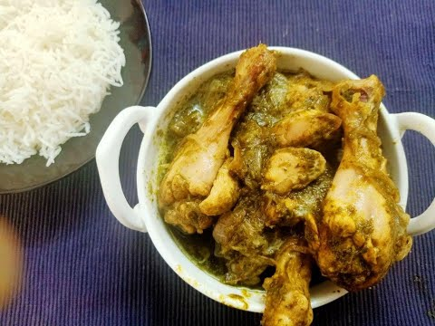 Indrani's Kitchen| Green chicken curry