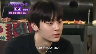 [황민현] 워너원고2 4화 민현 모먼트