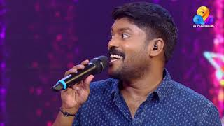 Flowers Top Singer | Musical Reality Show 304| Ep#  ( Part - C )