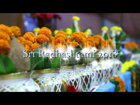 Sri Radhashtami 2018