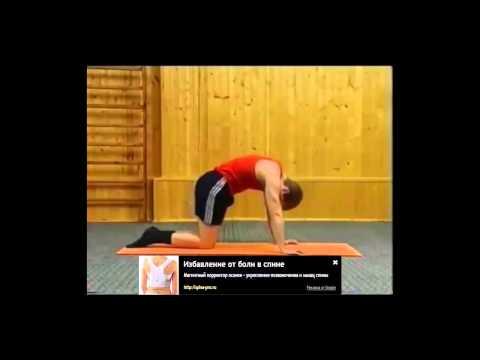 Мази при растяжения связок коленного сустава