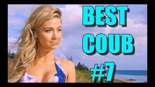 Best Coub # 7 июнь 2018 коуб лучшее топовая подборка