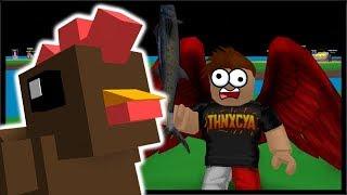 Youtube Roblox Egg Farm Simulator - The Mighty Fish Sword King Chicken Take Down Roblox Egg