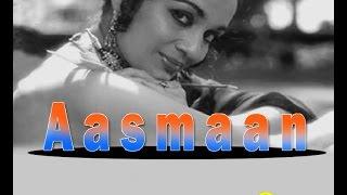 Iss Bewafa Jaha Me | Aasmaan 1952 | C. H. Atma . - YouTube