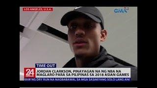 Jordan Clarkson, pinayagan na ng NBA na maglaro para sa Pilipinas sa 2018 Asian Games