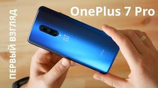 Смартфон OnePlus 7 8/256GB Red от компании Cthp - видео 2