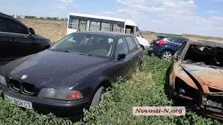 В Николаеве без ведома владельцев продают автомобили со штрафплощадки. Видео