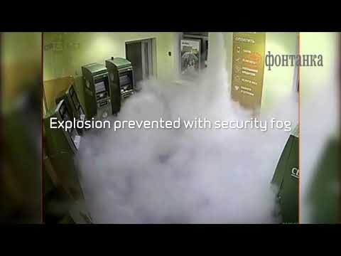 ATM explosion avoided with security fog