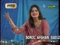 Download Ghazala Javed - Lag Rasha Kana Mp3
