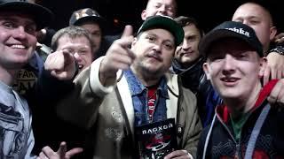 Bad Balance - приглашение на концерт в Ростов-на-Дону 01.12.2018.