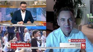 Может ли исчезнуть украинский язык - разговор с Александром Авраменко