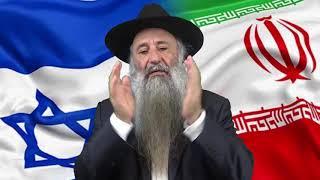 N°377 L'Iran l'âme du Hamas - Prouver dans la Thora La Bible