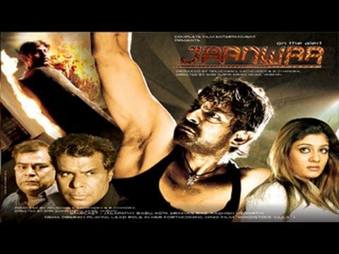 Jaanwar Full Movie Part 1