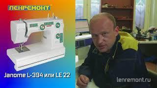 Рейтинг и антирейтинг бытовых швейных машин от мастера по ремонту швейной техники 0+
