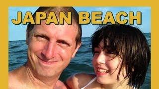 Walking to the beach in Japan - Kurt Bell's vlog