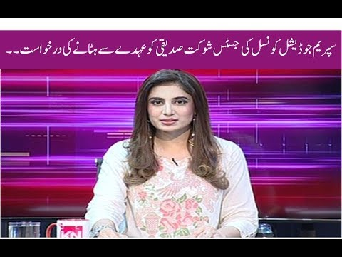 Debate on News 11 October 2018 | Kohenoor News Pakistan