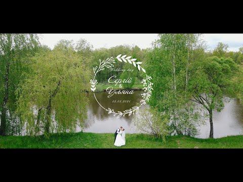 Kutnyak-studio Video & Photo, відео 6
