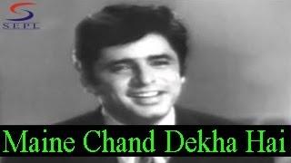 Maine Chand Dekha Hai - Mohammed Rafi - WOH DIN YAAD