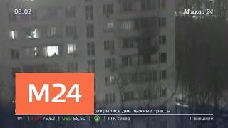 Четверых человек спасли во время пожара в доме на юго-западе столицы - Москва 24