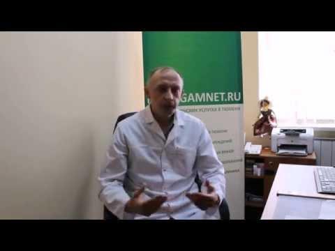 Интервью с Сергеем Долгих, врачом-психиатром ТОКПБ