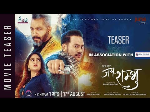 Nepali Movie Jaya Shambhu Official Teaser