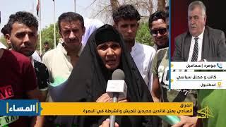 انعدام الثقة بين الشعب العراقي والحكومة العميلة
