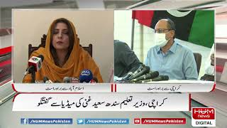 Provincial Education Minister Saeed Ghani talks to media