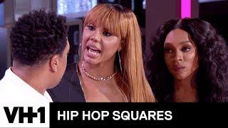Tamar Braxton Confronts DeRay Davis 'Sneak Peek' | Hip Hop Squares