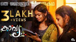 Kavya – Oru Library Pranayakadha   Romantic Music Video   Anto Vijayan   Fathim Dheena   VK Shaiju