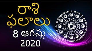 Today Horoscope 08 August | Daily Rashi Phalithalu