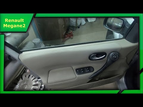 Снятие обшивки двери Renault Megane2