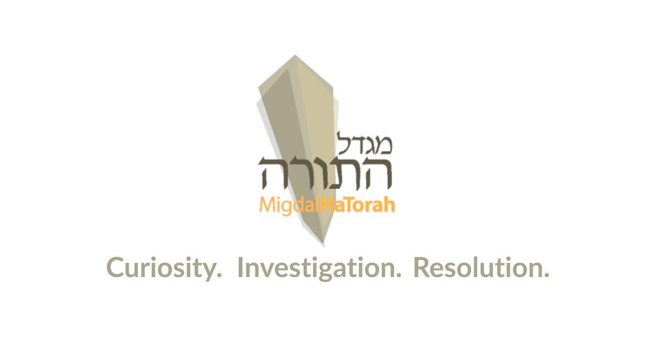 Yeshivat Migdal Hatorah