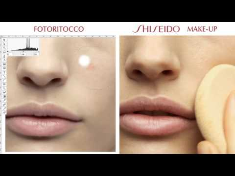 Advanced Hydro Liquid Foundation by Shiseido #5