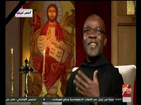 العرب اليوم - شاهد: الراهب ماكسيمليان يتحدث عن الصفات المشتركة بين الشعبين الكيني والمصري