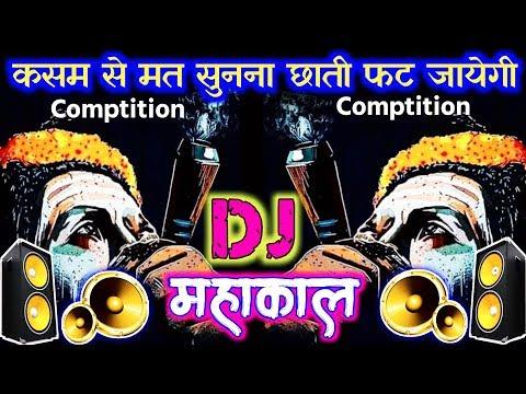 bam-bam-bhole-adhi-raat-maine-khiche-hai-dum-chilam-chap-mahakal-new