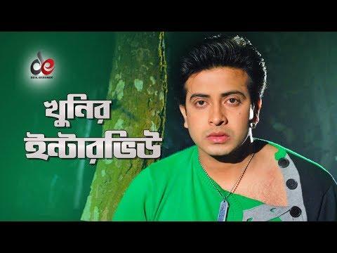Khunir Interview   Movie Scene   Shakib Khan   Manna   City Terror
