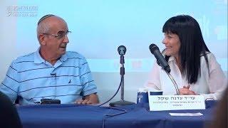 """ועדה מצולמת: ועדת פסיכיאטריה, פסיכולוגיה ומשפט מארחת את """"אנוש"""", העמותה הישראלית לבריאות הנפש 13.9.17"""