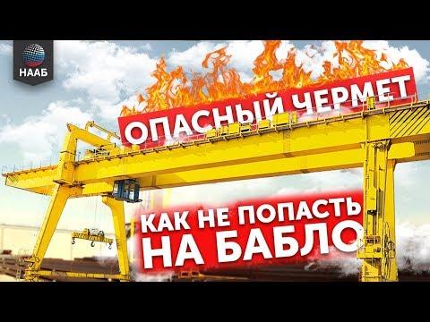 Форекс российский миллионеры