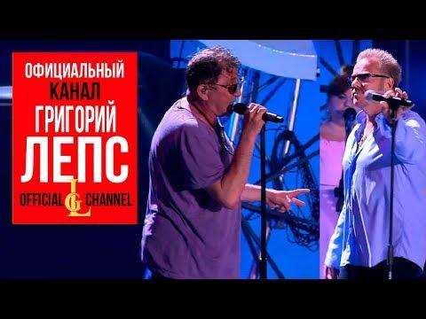 Григорий Лепс и Владимир Пресняков - Беги по небу (Live)