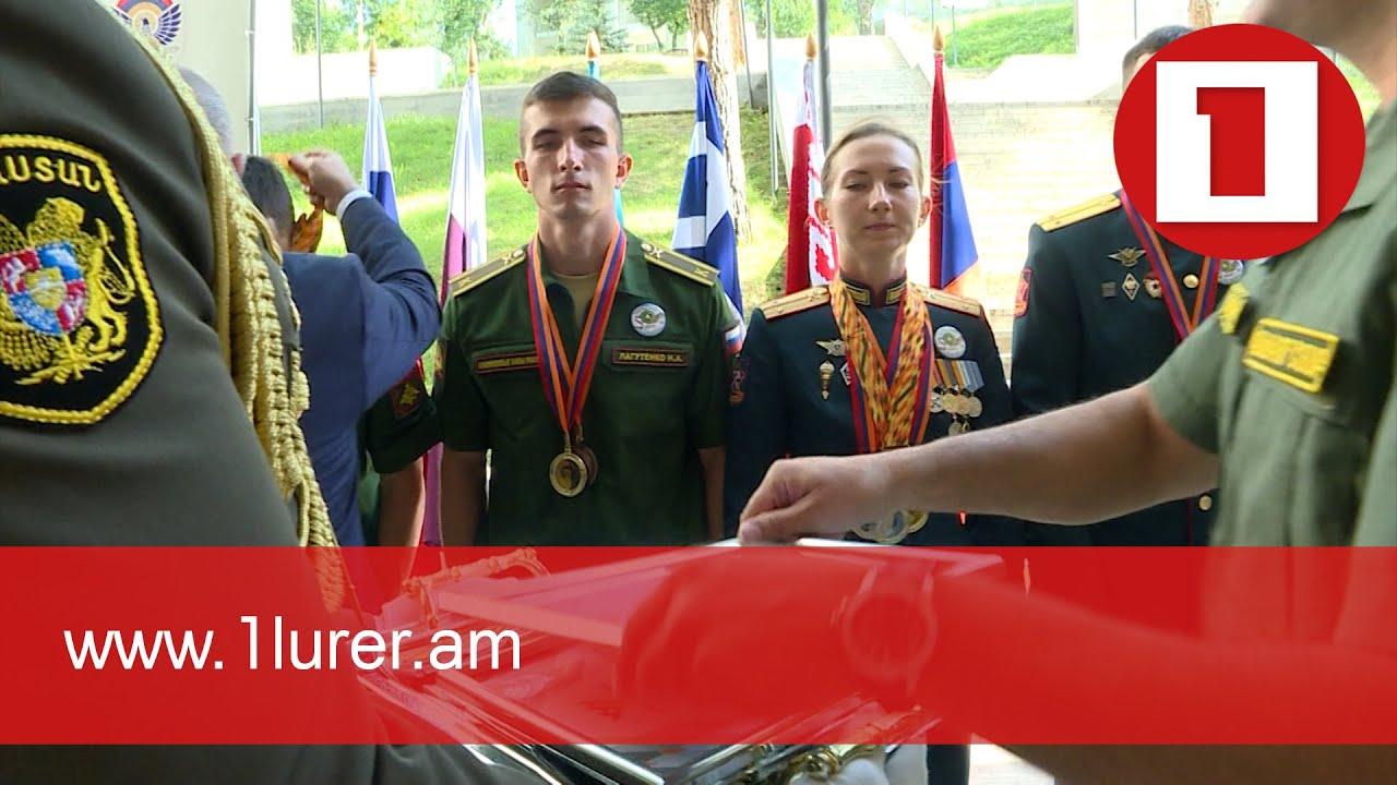 Հայաստանը ոսկե մեդալ է նվաճել «Միջազգային բանակային խաղեր-2021» մրցաշարում