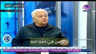 لماذا زعل المرحوم عدنان ايوب مؤسس نادي الزوراء على المرحوم د فاضل خليل