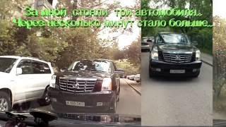 """""""Дураков каких мало, оказывается МНОГО..."""". Алматы 24 мая 2016."""