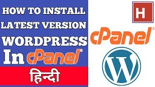 how to install WordPress in cpanel 2019 | WordPress tutorials in hindi