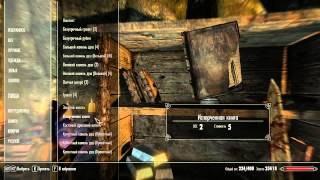 The Elder Scrolls 5 Skyrim путь последних Двемеров часть 66 Вызывающая
