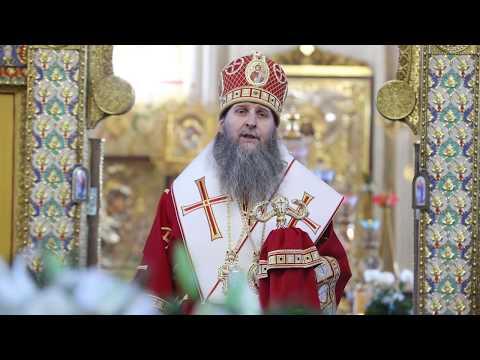 Митрополит Даниил совершил Великую пасхальную вечерню
