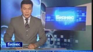 Деловые новости на казахском языке от 24.06.wmv